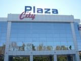 Торгово-развлекательный центр «City Plaza»