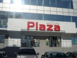 "Бизнес-центр ""Plaza"""